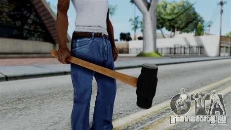 No More Room in Hell - Sledgehammer для GTA San Andreas третий скриншот