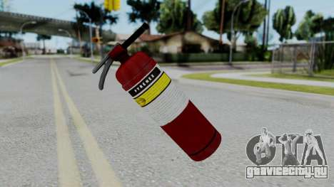 No More Room in Hell - Fire Extingusher для GTA San Andreas второй скриншот