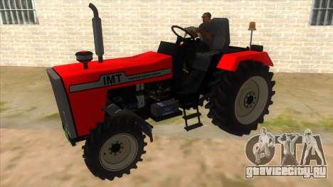 IMT Traktor для GTA San Andreas