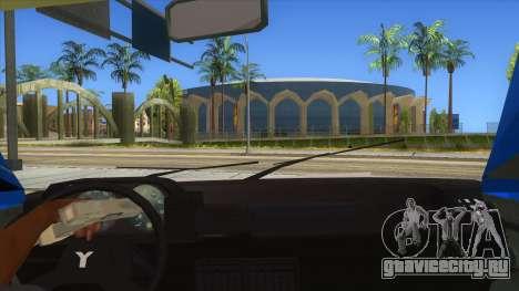 Yugo Koral Police для GTA San Andreas вид изнутри