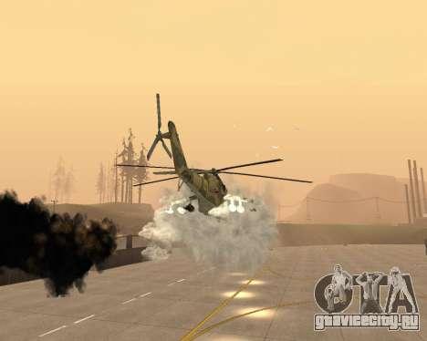 Ми 24 В Крокодил для GTA San Andreas вид снизу