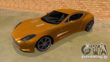 Aston Martine One-77 2010 Autovista для GTA San Andreas