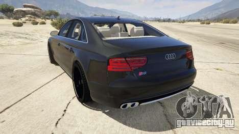 2013 Audi S8 4.0TFSI Quattro для GTA 5 вид сзади слева