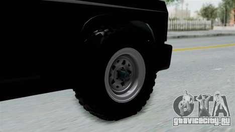 Aro 240 1996 для GTA San Andreas вид сзади слева