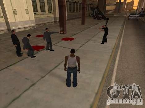Русские в Торговом Квартале v2 для GTA San Andreas четвёртый скриншот