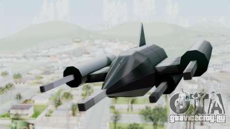 TCFU Spaceship для GTA San Andreas вид сзади слева