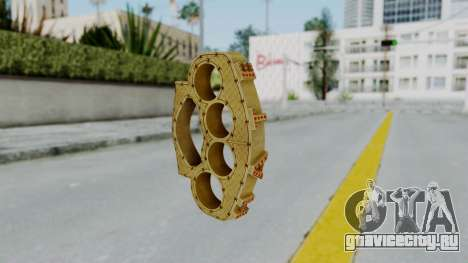 The Ballas Knuckle Dusters from Ill GG Part 2 для GTA San Andreas