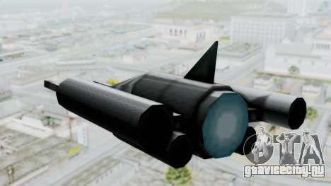TCFU Spaceship для GTA San Andreas вид справа