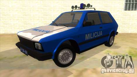 Yugo Koral Police для GTA San Andreas