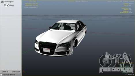 2013 Audi S8 4.0TFSI Quattro для GTA 5 вид справа