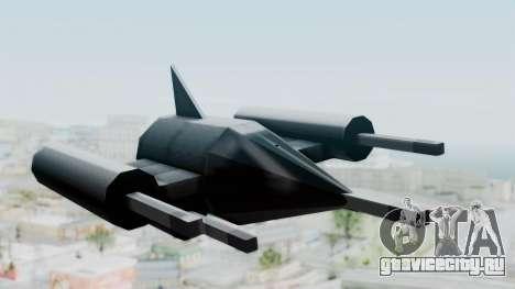 TCFU Spaceship для GTA San Andreas