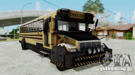 Armored School Bus для GTA San Andreas