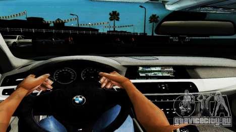 BMW M5 F10 для GTA San Andreas вид снизу