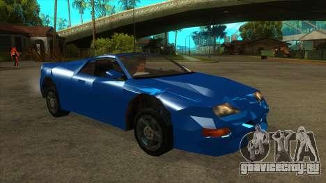 GTA LCS Deimos SP для GTA San Andreas вид сзади