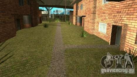 Новый притон от salions для GTA San Andreas второй скриншот