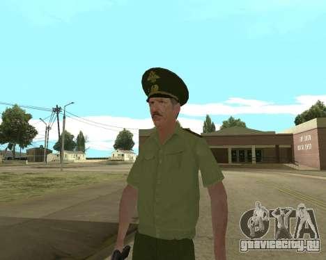 Старший прапорщик Данилюк для GTA San Andreas пятый скриншот