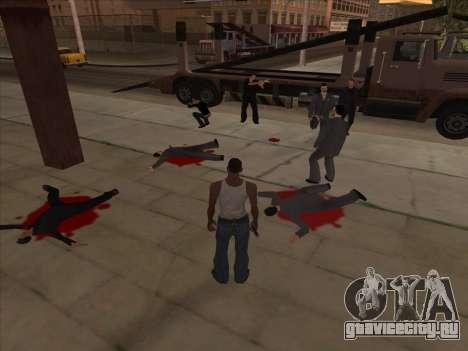 Русские в Торговом Квартале v2 для GTA San Andreas второй скриншот