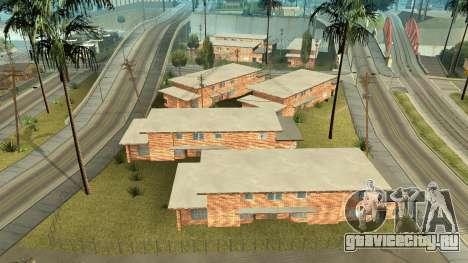 Новый притон от salions для GTA San Andreas