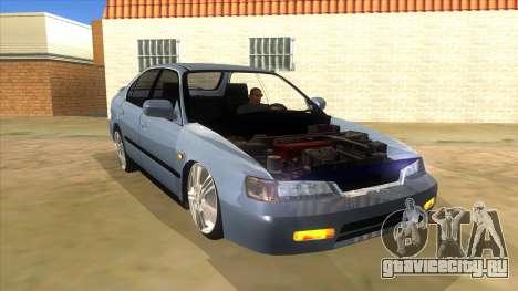 Honda Accord Sedan 1997 для GTA San Andreas вид сзади