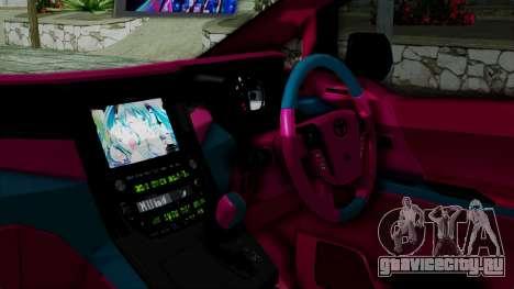 Toyota Vellfire Miku Pocky Exhaust v2 для GTA San Andreas вид справа