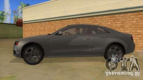Audi S5 Sedan V8 для GTA San Andreas вид слева