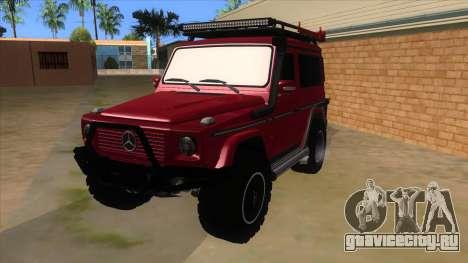 Mercedes-Benz G500 Off Road V3.0 для GTA San Andreas
