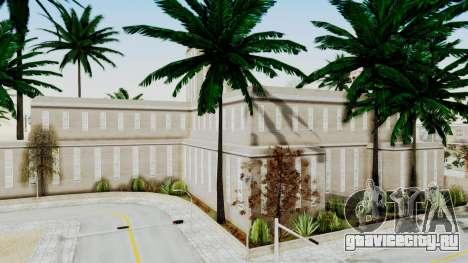 Small Texture Pack для GTA San Andreas третий скриншот