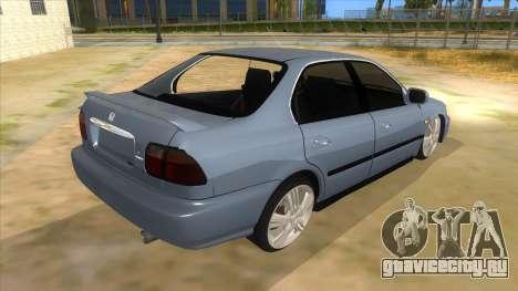 Honda Accord Sedan 1997 для GTA San Andreas вид справа