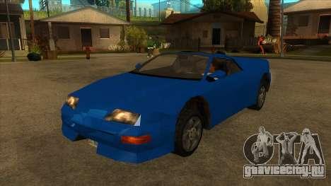 GTA LCS Deimos SP для GTA San Andreas
