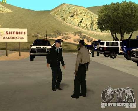 Скин Сергей Глухарев для GTA San Andreas четвёртый скриншот
