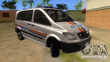 Mercedes Benz Vito Romania Police для GTA San Andreas вид сзади