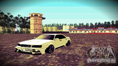 Nissan Cedric WideBody для GTA San Andreas