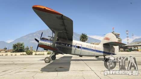An-2 для GTA 5 второй скриншот