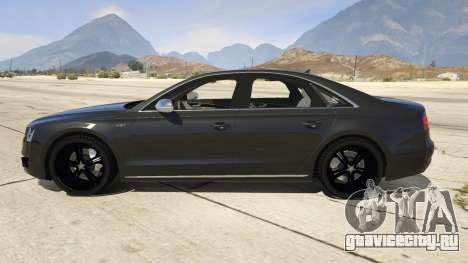 2013 Audi S8 4.0TFSI Quattro для GTA 5 вид слева