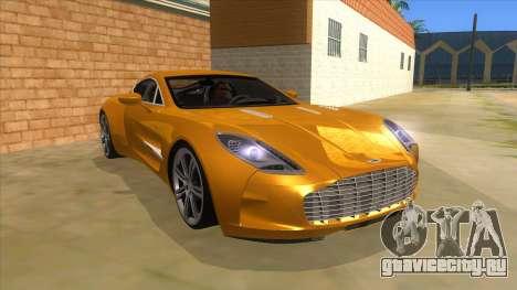Aston Martine One-77 2010 Autovista для GTA San Andreas вид сзади