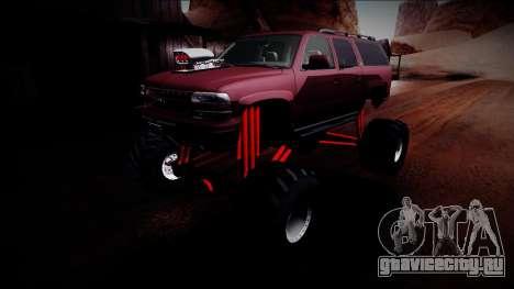 2003 Chevrolet Suburban Monster Truck для GTA San Andreas вид снизу