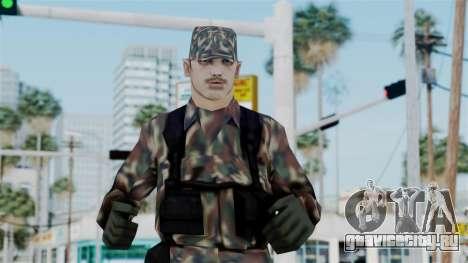 MH x Hungarian Army Skin для GTA San Andreas