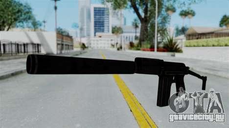 9A-91 Suppressor для GTA San Andreas