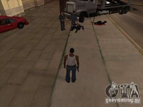 Русские в Торговом Квартале v2 для GTA San Andreas третий скриншот