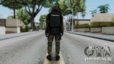 Serbian Zandarmerija для GTA San Andreas третий скриншот