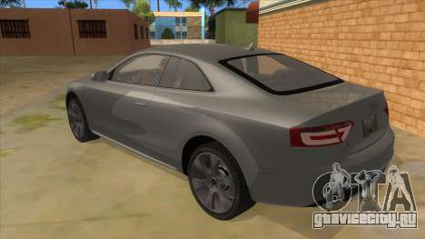 Audi S5 Sedan V8 для GTA San Andreas вид сзади слева