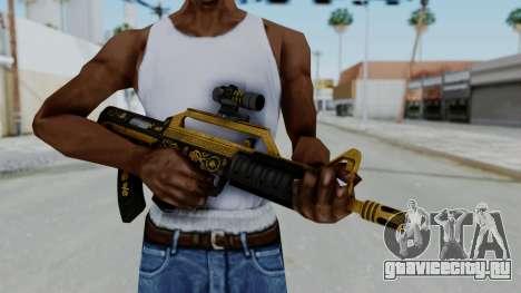 GTA 5 Online Lowriders DLC Bullpup Rifle для GTA San Andreas третий скриншот