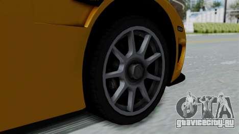 Koenigsegg CCXR 2013 для GTA San Andreas вид справа