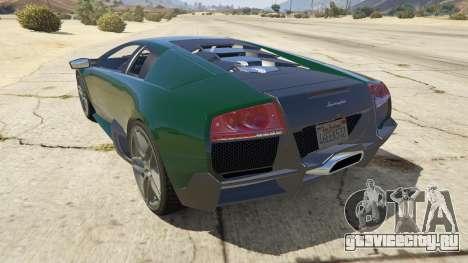 2010 Lamborghini Murcielago LP 670-4 SV для GTA 5