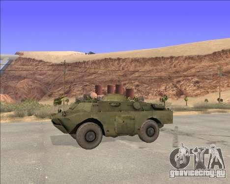БРДМ-2ЛД для GTA San Andreas вид слева