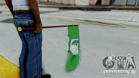 Attack On Titan Survey Crops Flag для GTA San Andreas третий скриншот