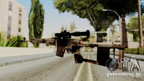 Dragunov Elite для GTA San Andreas второй скриншот