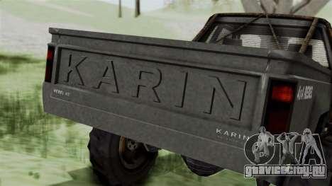 GTA 5 Karin Rebel 4x4 Worn IVF для GTA San Andreas вид снизу