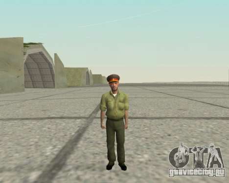 Офицер ВС РФ для GTA San Andreas второй скриншот