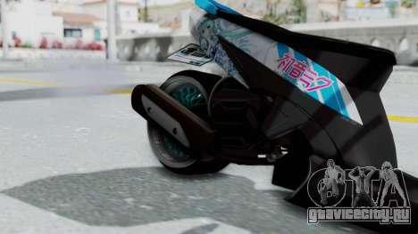 Honda Vario 110 Hatsune Miku Itansha для GTA San Andreas вид справа
